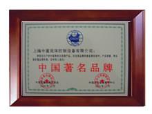 启东油泵电机组_上海中重流体控制设备有限公司-电动润滑泵-液压站-轴向柱塞泵 ...